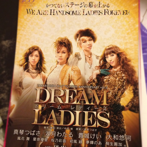 12 dreamladies